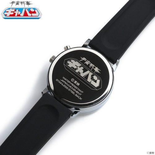 宇宙刑事ギャバン,ギャバン,時計,腕時計