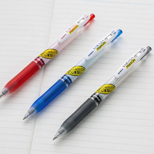 マーカーを引いても書いた文字がにじまない!画期的ボールペン