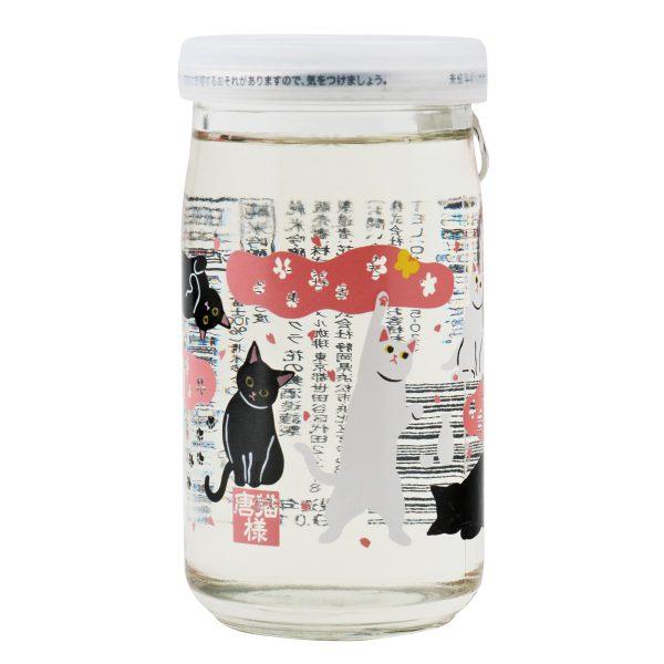 オリジナル 純米吟醸 唐猫様サクラ 花の舞酒造謹製