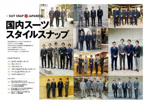 suitstylemag2