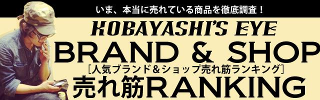 kobayashi_tittle