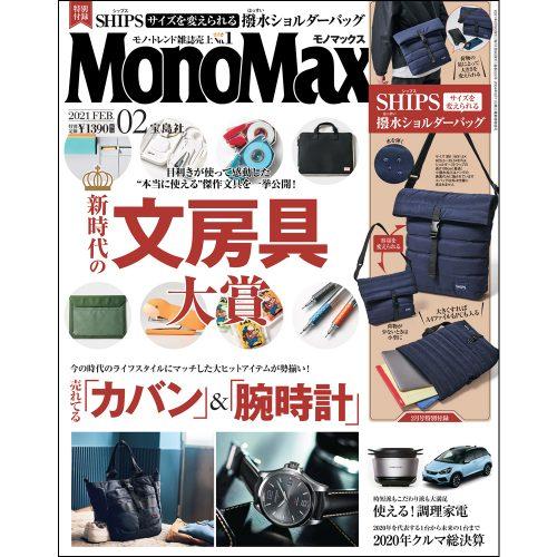 monomax モノマックス ships シップス ショルダーバッグ 撥水バッグ