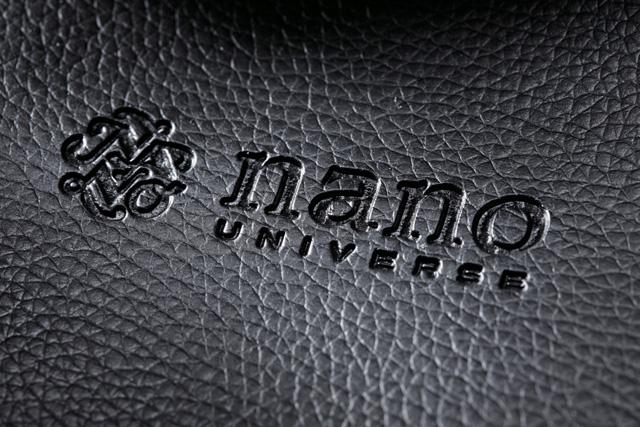 ナノユニバース モノマックス 付録